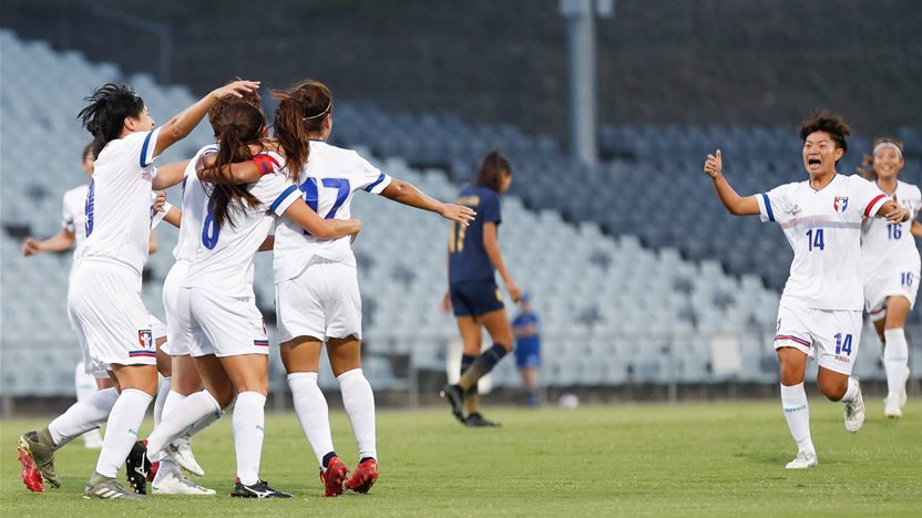 Ultimate Sideline Gallery: Thailand vs Chinese Taipei