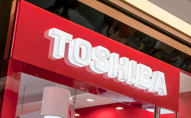 Toshiba receives US$20b private equity offer