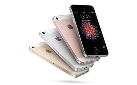 Qualcomm faces fines over Apple exclusivity