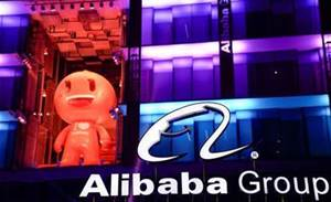 Alibaba to invest $45 billion in cloud services