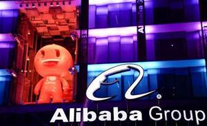 Alibaba establishes 5G research lab under DAMO Academy research division