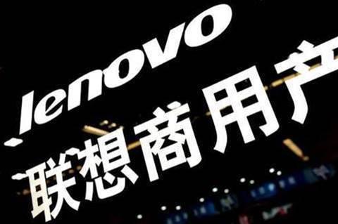 Lenovo's data centre business staunches the bleeding