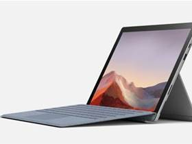 You can already save hundreds on the new Microsoft Surface Pro 7