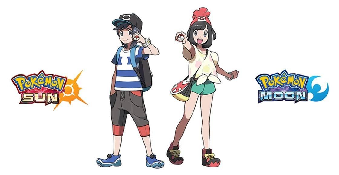 Pokemon Sun and Moon Cheats