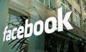 Facebook sets up new team to work on the 'metaverse'