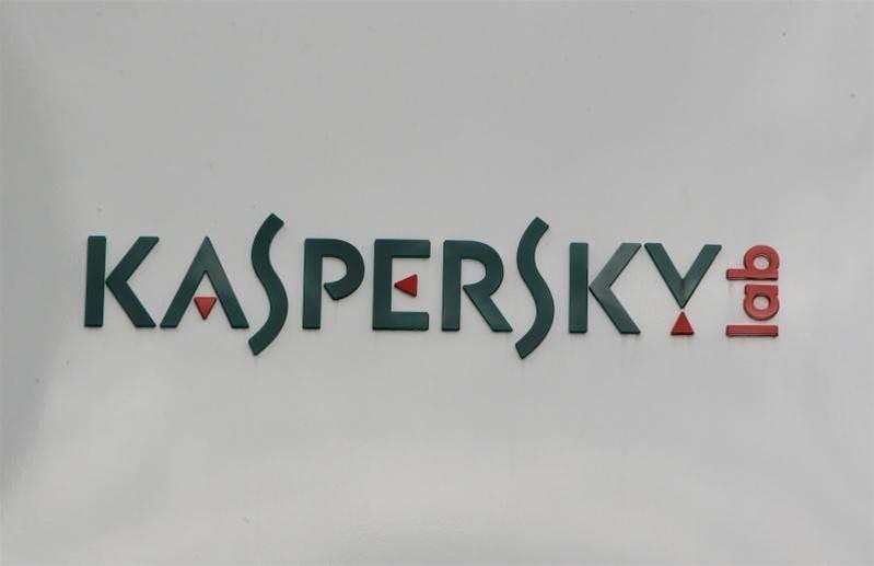Kaspersky loses court bid to overturn US govt ban