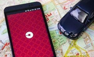 Uber CISO admits 'no justification' for hiding data breach
