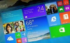Microsoft brings Win10 security features to older operating systems