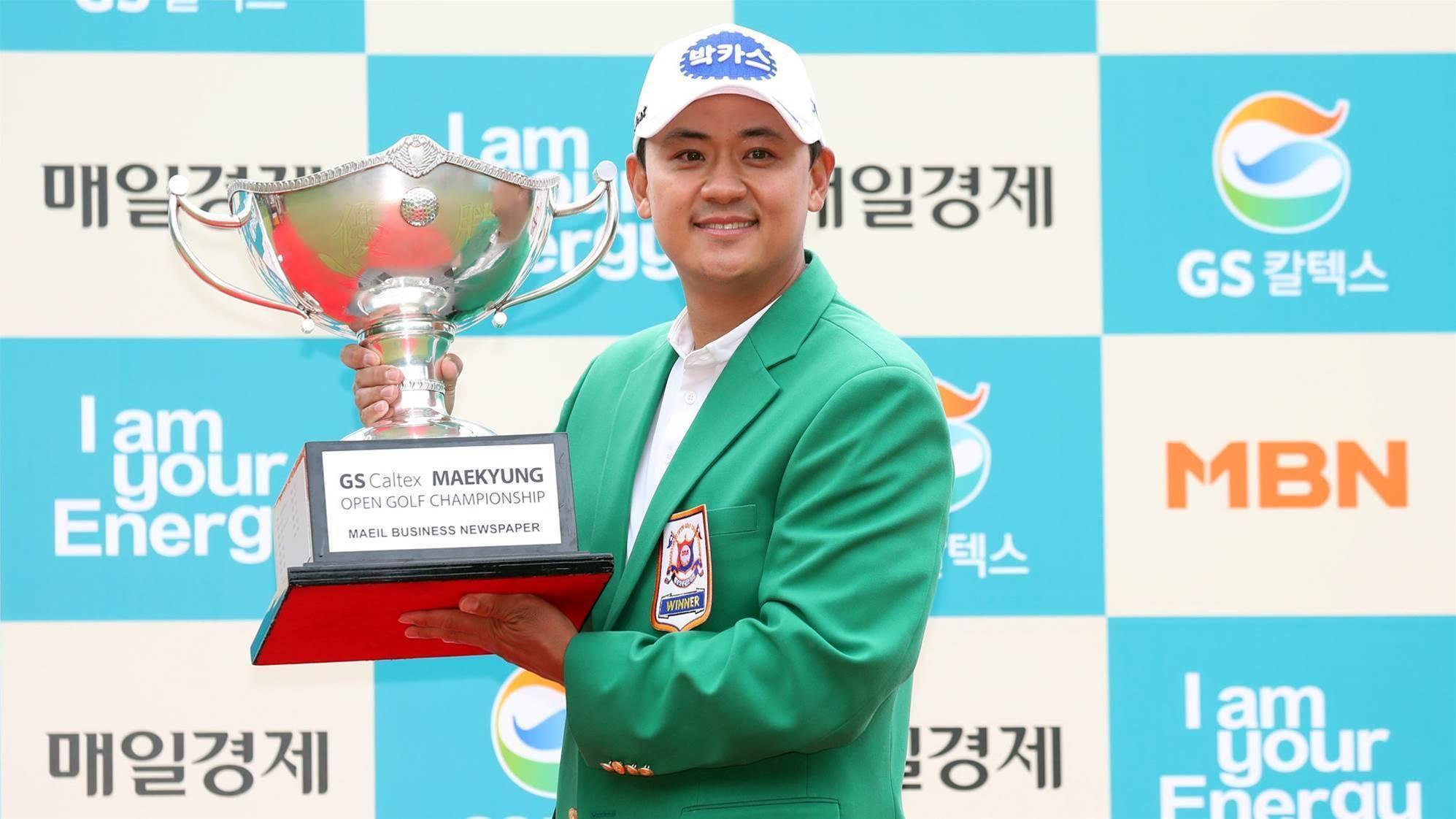 Asian Tour: Park proves unbeatable at Maekyung Open
