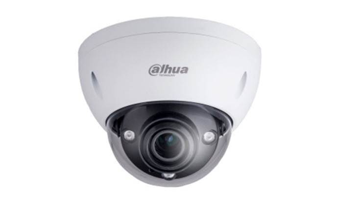 Hills adds security and surveillance tech vendor Zhejiang Dahua Technology