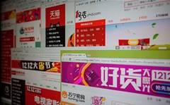 Alibaba expands Sydney cloud footprint