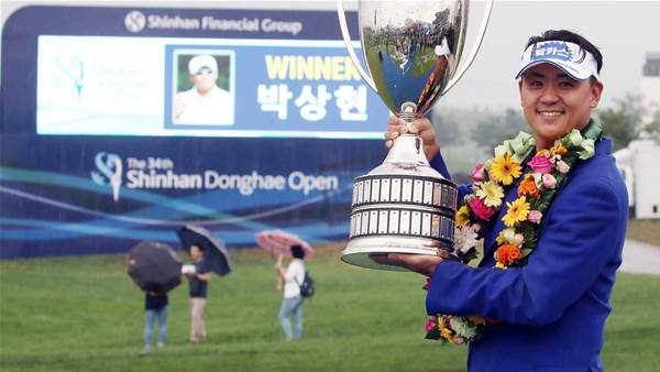 Asian Tour: Park goes wire-to-wire at Shinhan Donghae Open