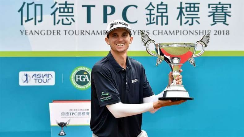 Asian Tour: Catlin scores third win of 2018