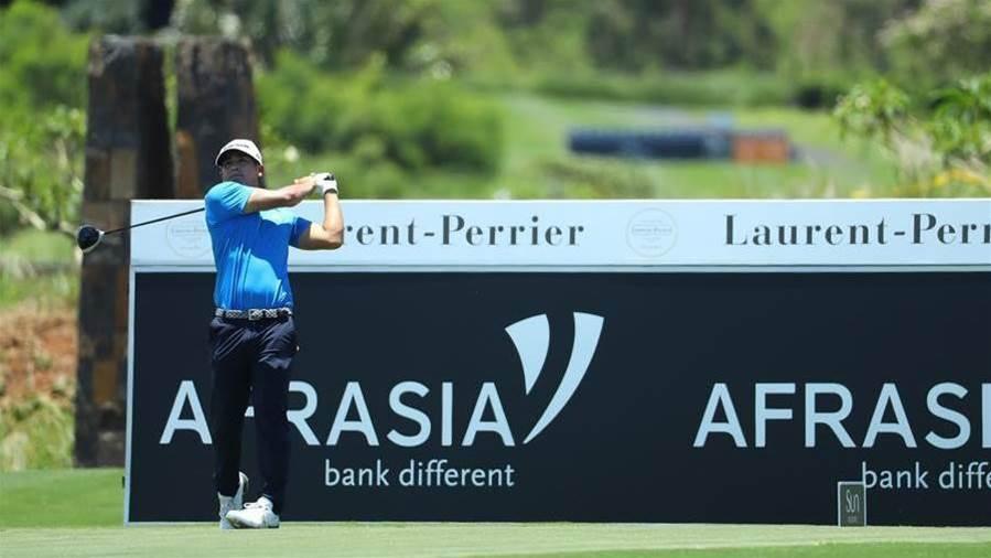 Mauritius Open: Kitayama seizes halfway lead
