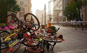 Chinese bike-sharing startup Ofo considering bankruptcy: FT