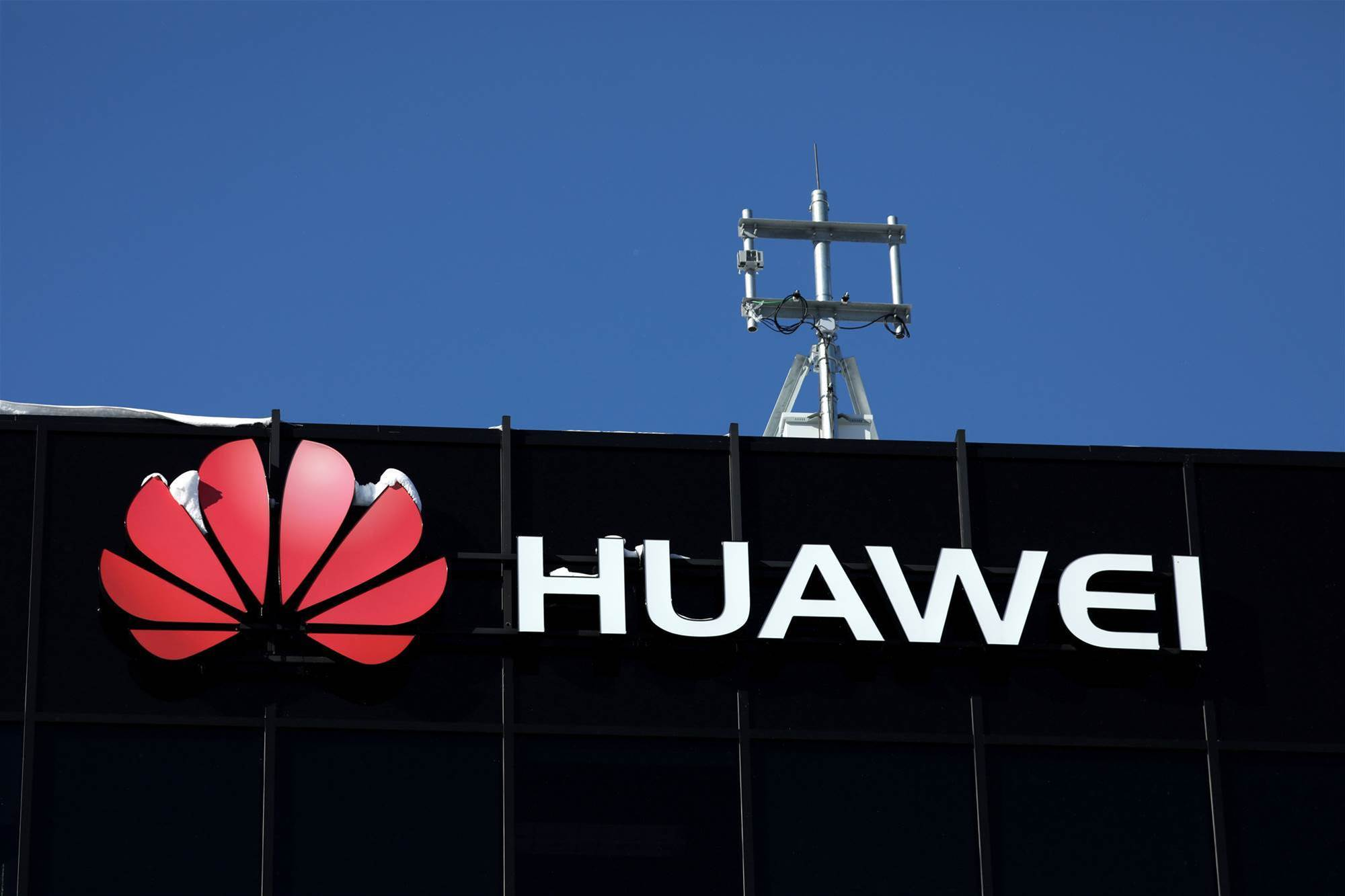 Huawei units plead not guilty to US trade secret theft