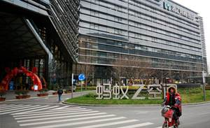 Asia's tech tigers target main street banking