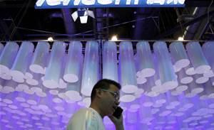 Tencent cautious after surge in quarterly profit