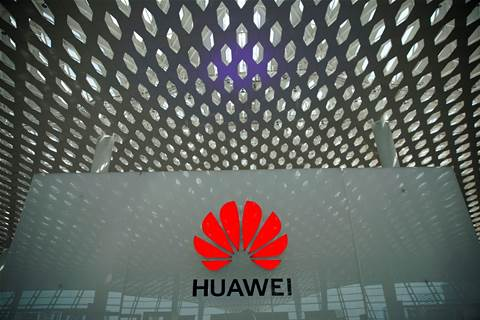 Trump: US does not want to discuss Huawei with China