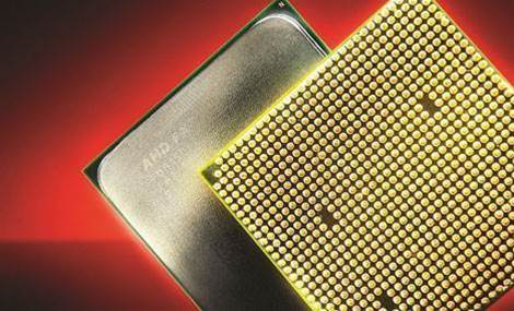 AMD shares up with strong CPU sales