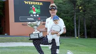 Taehee Lee wins Maekyung Open