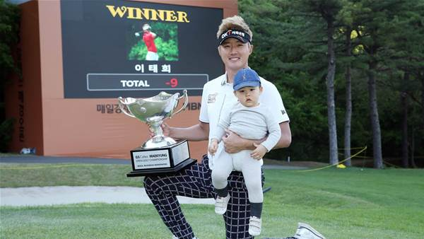 Taehee Lee wins Maekyung Open