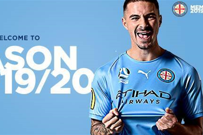 Have City just revealed their new strip... by accident?