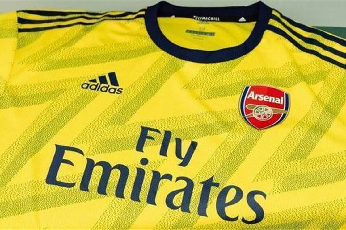 Bruised Banana 2.0: The new Arsenal away strip is here!