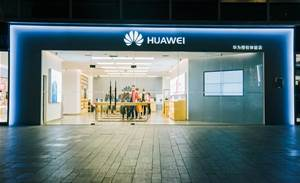 Huawei to invest US$800m in new Brazil factory amid 5G push