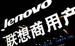 EXCLUSIVE: Lenovo channel chief reveals data centre plans