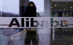 Alibaba demotes top executive after probe into behaviour - source