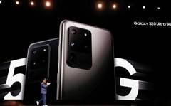 Samsung's phone fortunes wane