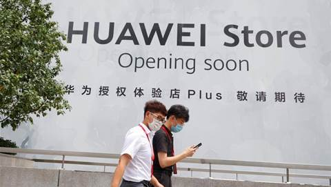 Huawei to share progress of Google Android OS rival amid US tensions