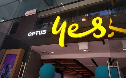 Optus Business dragged down by uncertainty