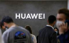 Huawei in talks to sell premium smartphone brands