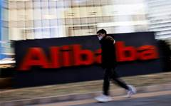 Cloud business helps Alibaba beat revenue forecast
