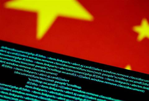 Chinese spyware code was copied from America's NSA