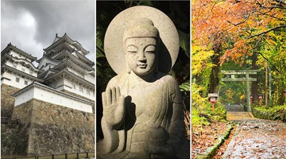 In Search of the Sublime — A Journey through Western Japan