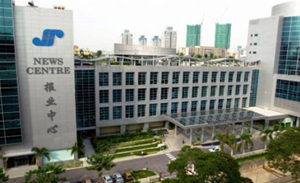 Singapore Press Holdings modernises wireless networks in digital transformation drive