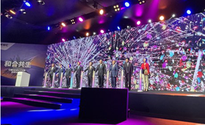 MWC Shanghai kicked off last week, bringing large-scale events back to Asia