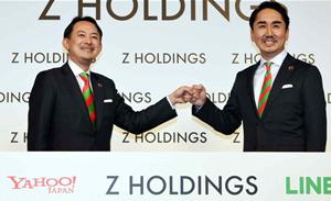 Yahoo Japan and Line create new tech behemoth in APAC