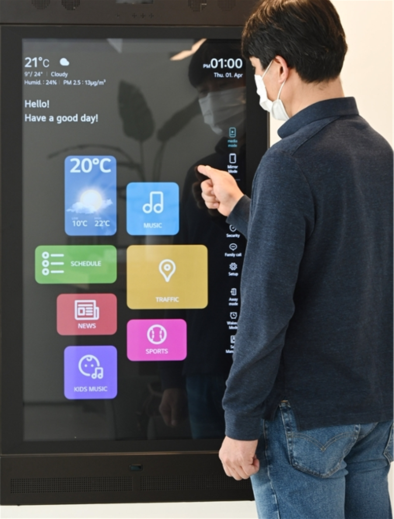 LG partners Korea telco KT to go big on AI services