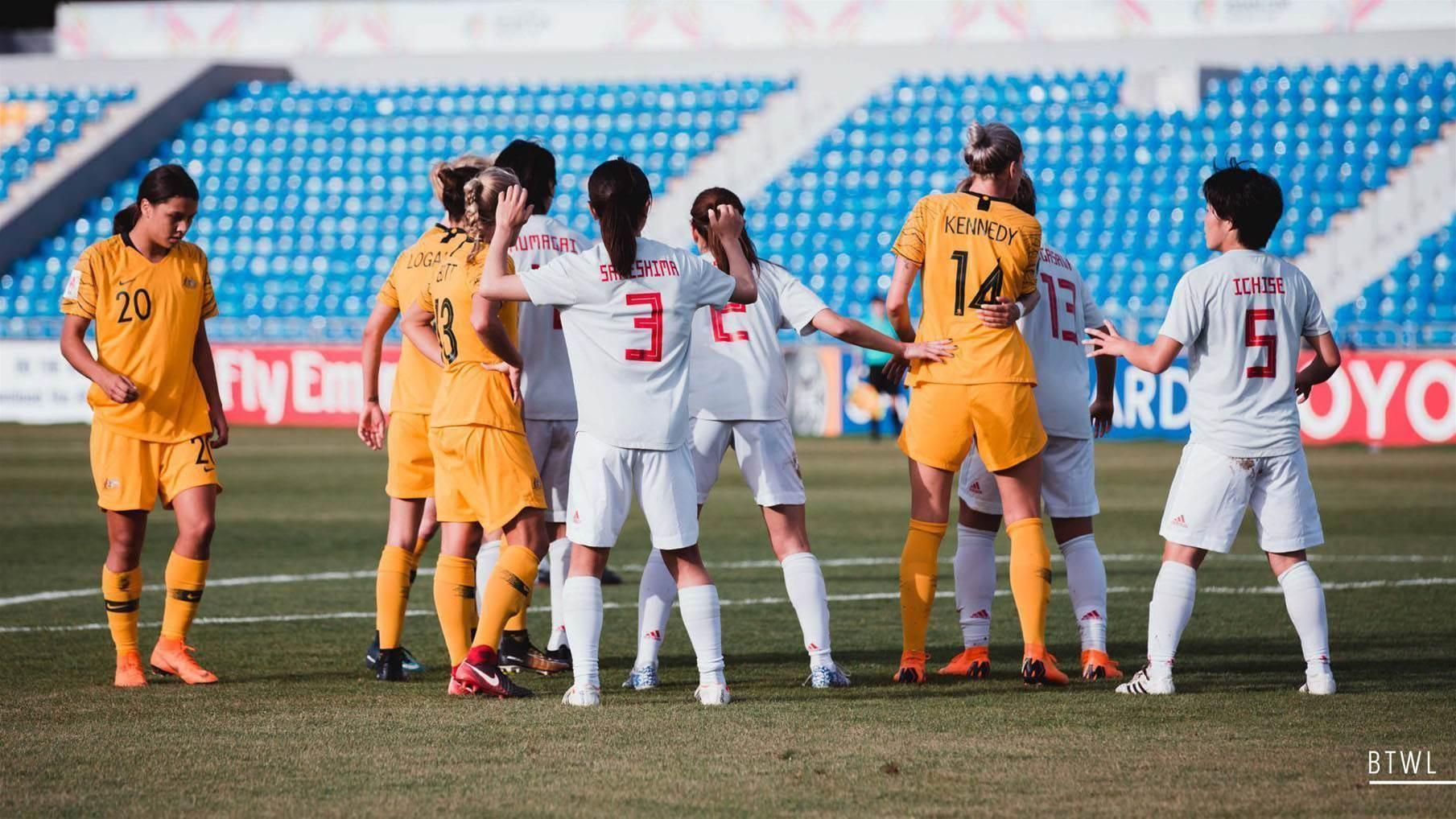 Asian Cup Final Preview: Australia v Japan