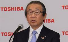Toshiba chairman vows to be 'agent of positive change'