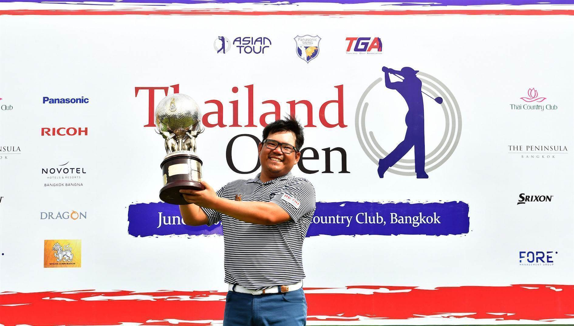 Home hero Panuphol claims Thailand Open