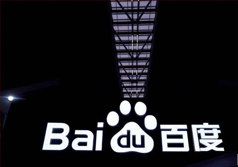 China's Baidu to raise salaries amid virus outbreak - sources