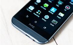 HTC to slash 25 percent of workforce