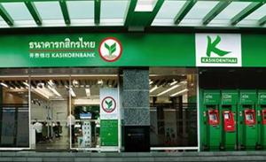 Kasikornbank in Thailand overhauls IT department in mobile banking push