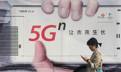 China's IT ministry urges faster 5G rollout - government document