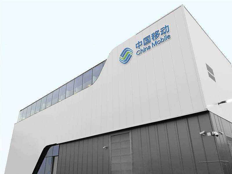China Mobile expands global network with new Frankfurt data centre